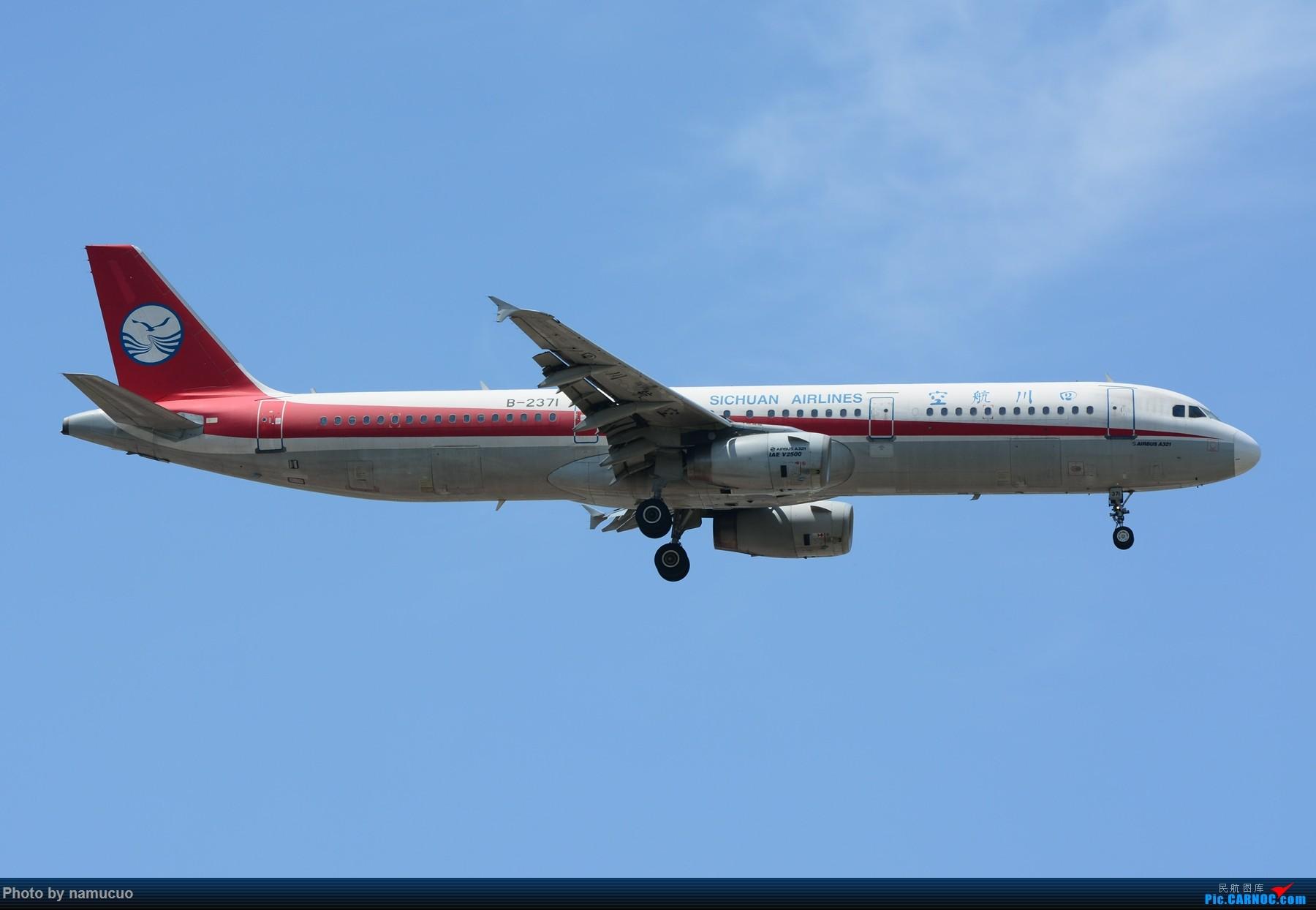 Re:[原创]【PEK】【多图】蓝天下的大飞机们,5.15跑遍首都三条跑道 AIRBUS A321-200 B-2371