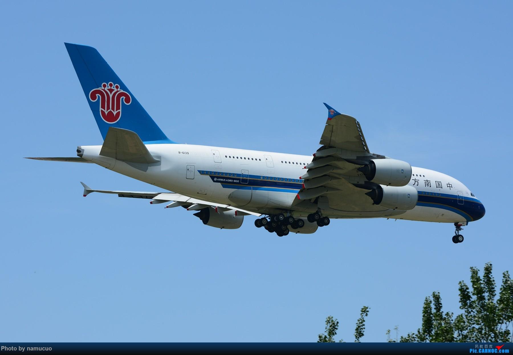 Re:[原创]【PEK】【多图】蓝天下的大飞机们,5.15跑遍首都三条跑道 AIRBUS A380 B-6139