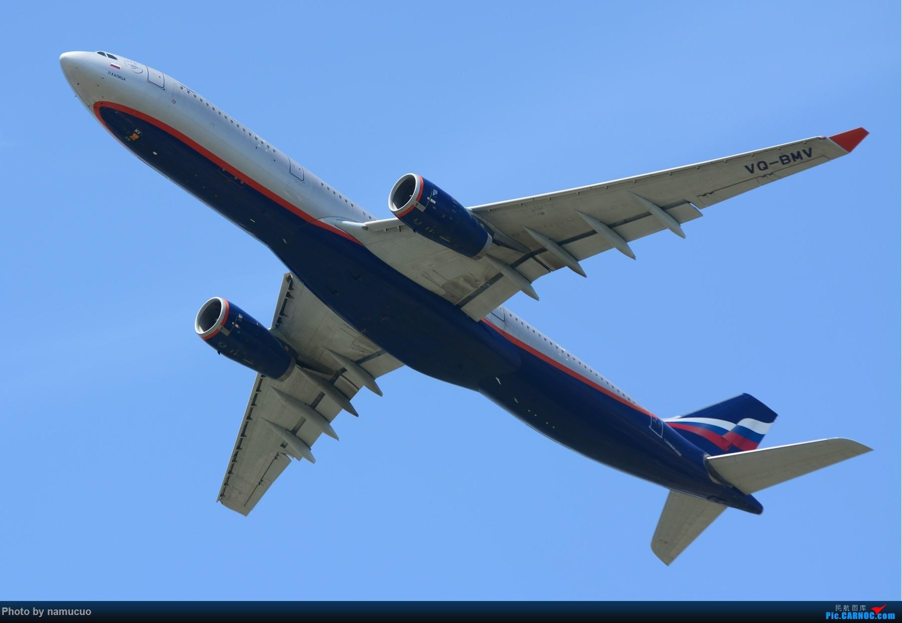 Re:[原创]【PEK】【多图】蓝天下的大飞机们,5.15跑遍首都三条跑道 AIRBUS A330