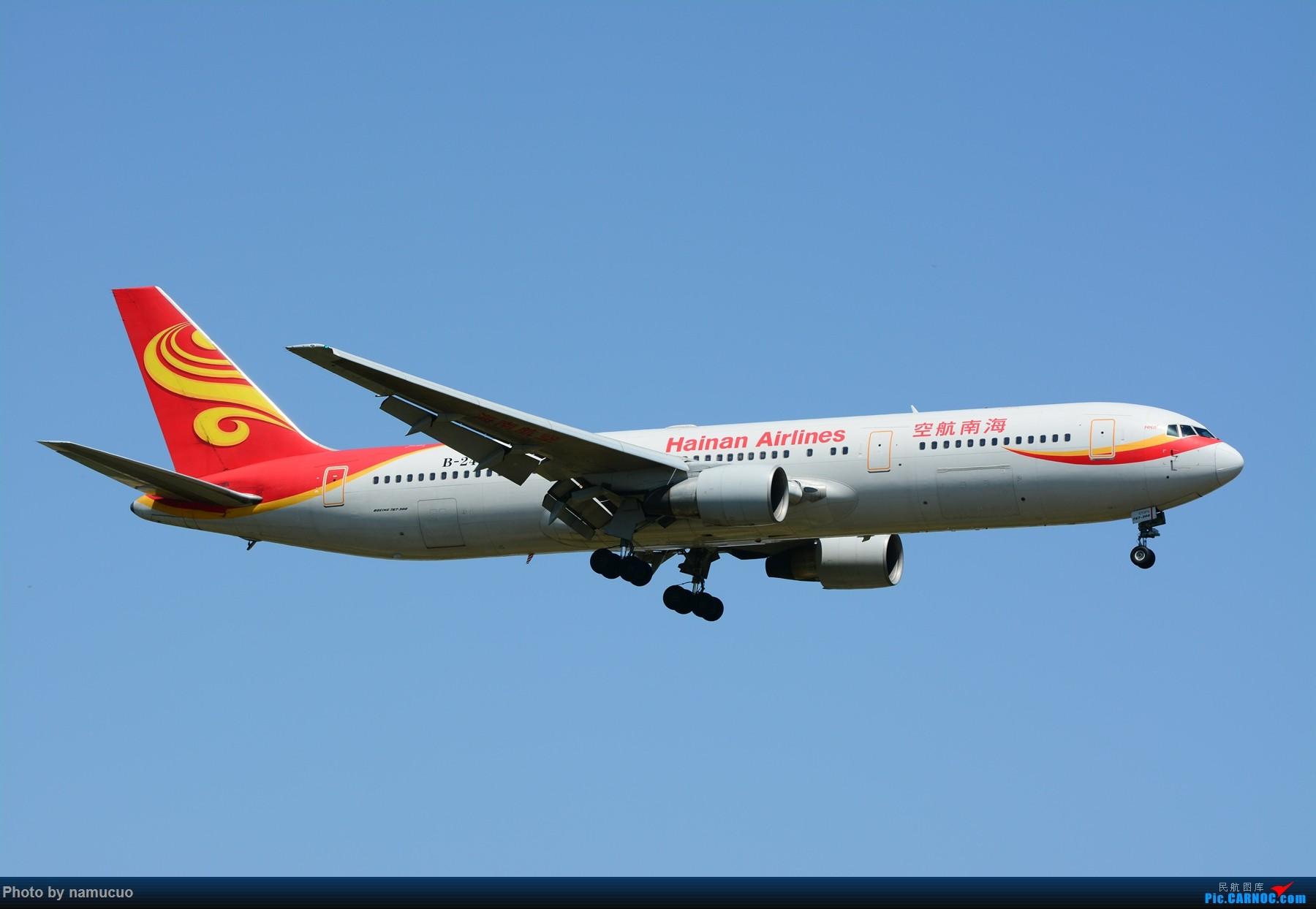 Re:[原创]【PEK】【多图】蓝天下的大飞机们,5.15跑遍首都三条跑道 BOEING 767-300 B-2491
