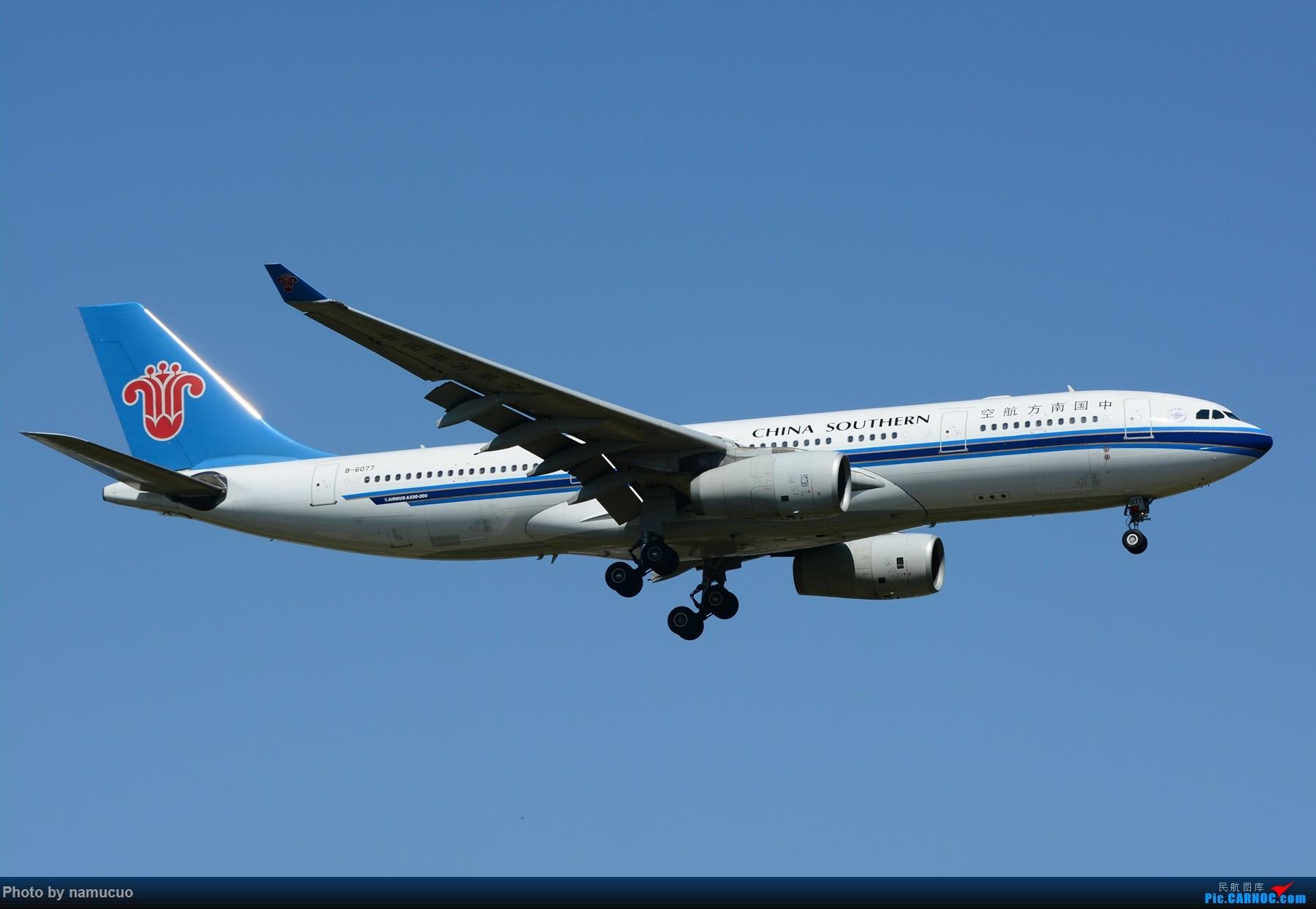 Re:[原创]【PEK】【多图】蓝天下的大飞机们,5.15跑遍首都三条跑道 AIRBUS A330-200 B-6077
