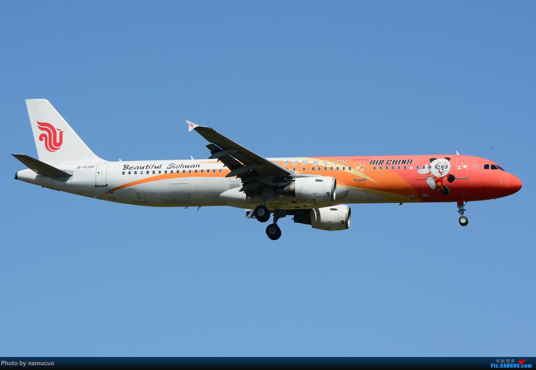 Re:[原创]【PEK】【多图】蓝天下的大飞机们,5.15跑遍首都三条跑道 AIRBUS A321-200 B-6361