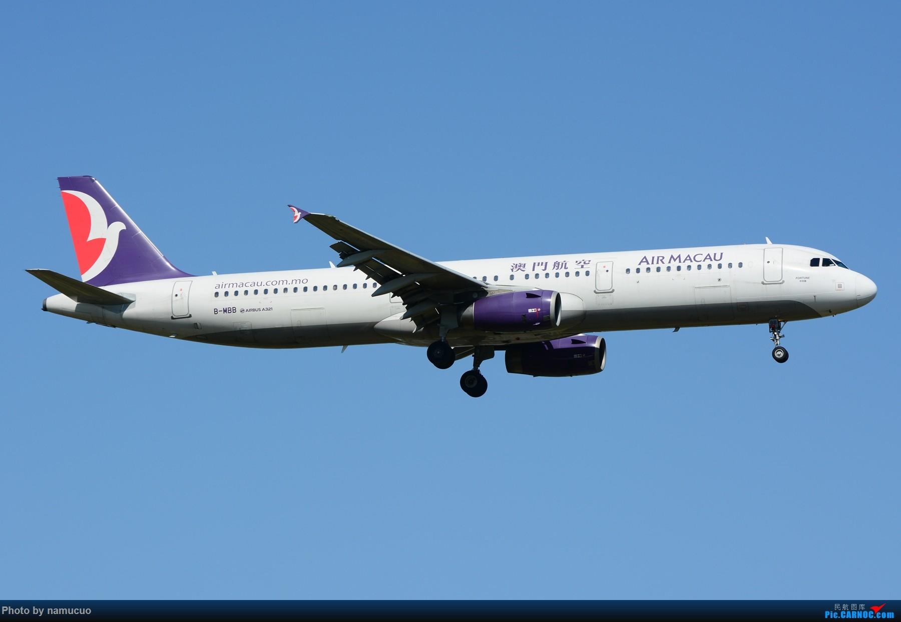 Re:[原创]【PEK】【多图】蓝天下的大飞机们,5.15跑遍首都三条跑道 AIRBUS A321-200 B-MBB