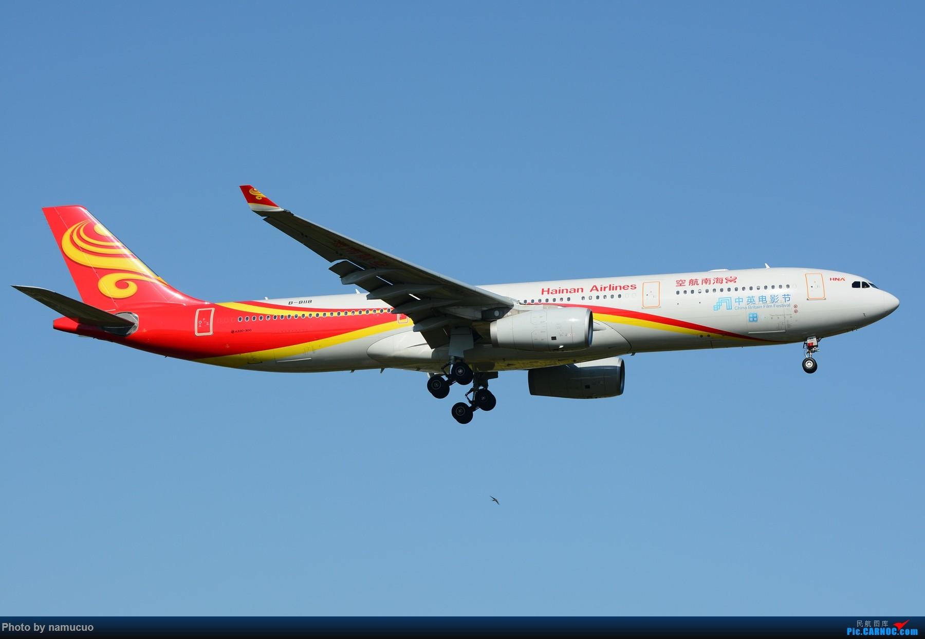 Re:[原创]【PEK】【多图】蓝天下的大飞机们,5.15跑遍首都三条跑道 AIRBUS A330-300 B-8118