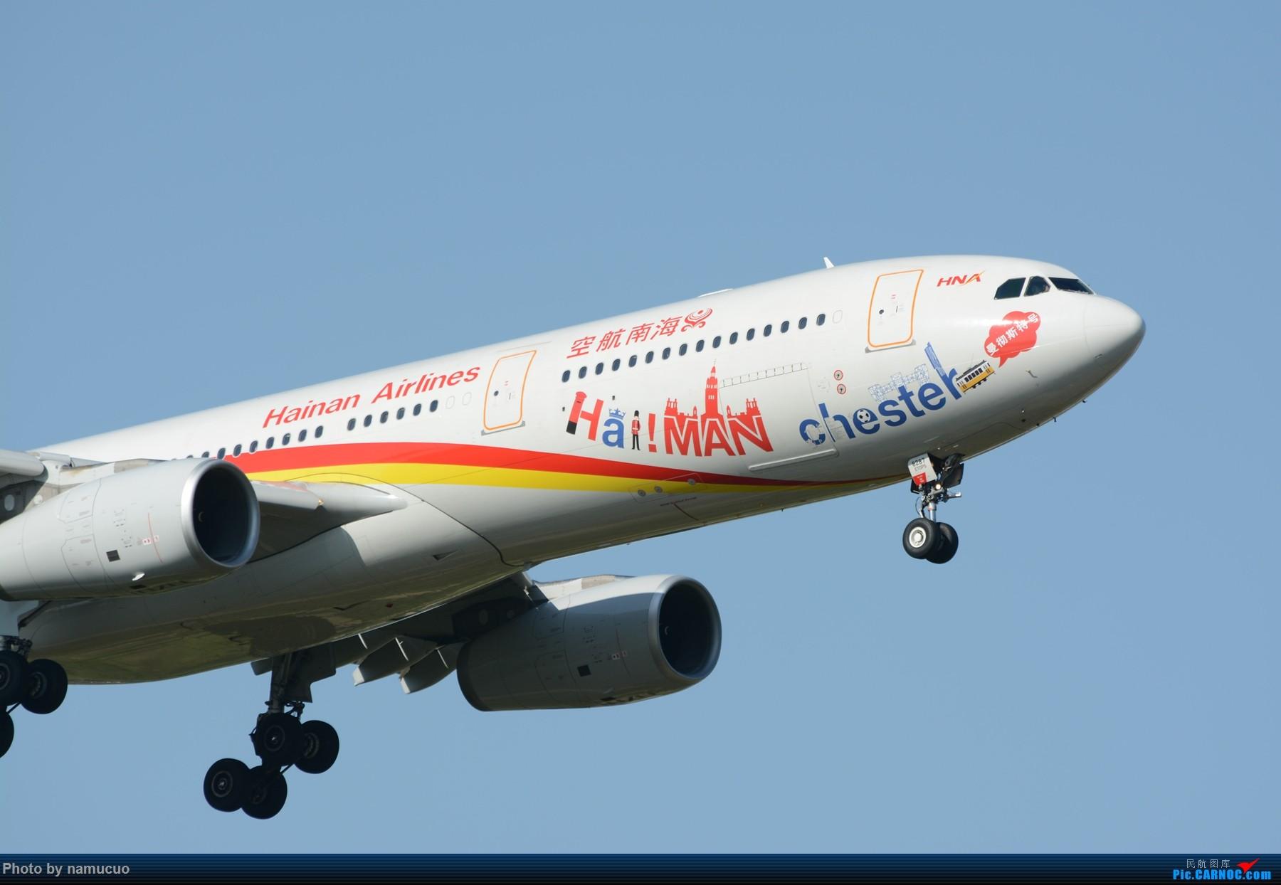 Re:[原创]【PEK】【多图】蓝天下的大飞机们,5.15跑遍首都三条跑道 AIRBUS A330-300 B-8287