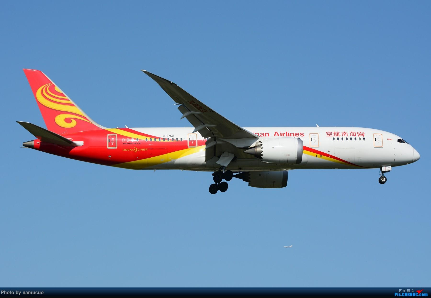 Re:[原创]【PEK】【多图】蓝天下的大飞机们,5.15跑遍首都三条跑道 BOEING 787-8 B-2750