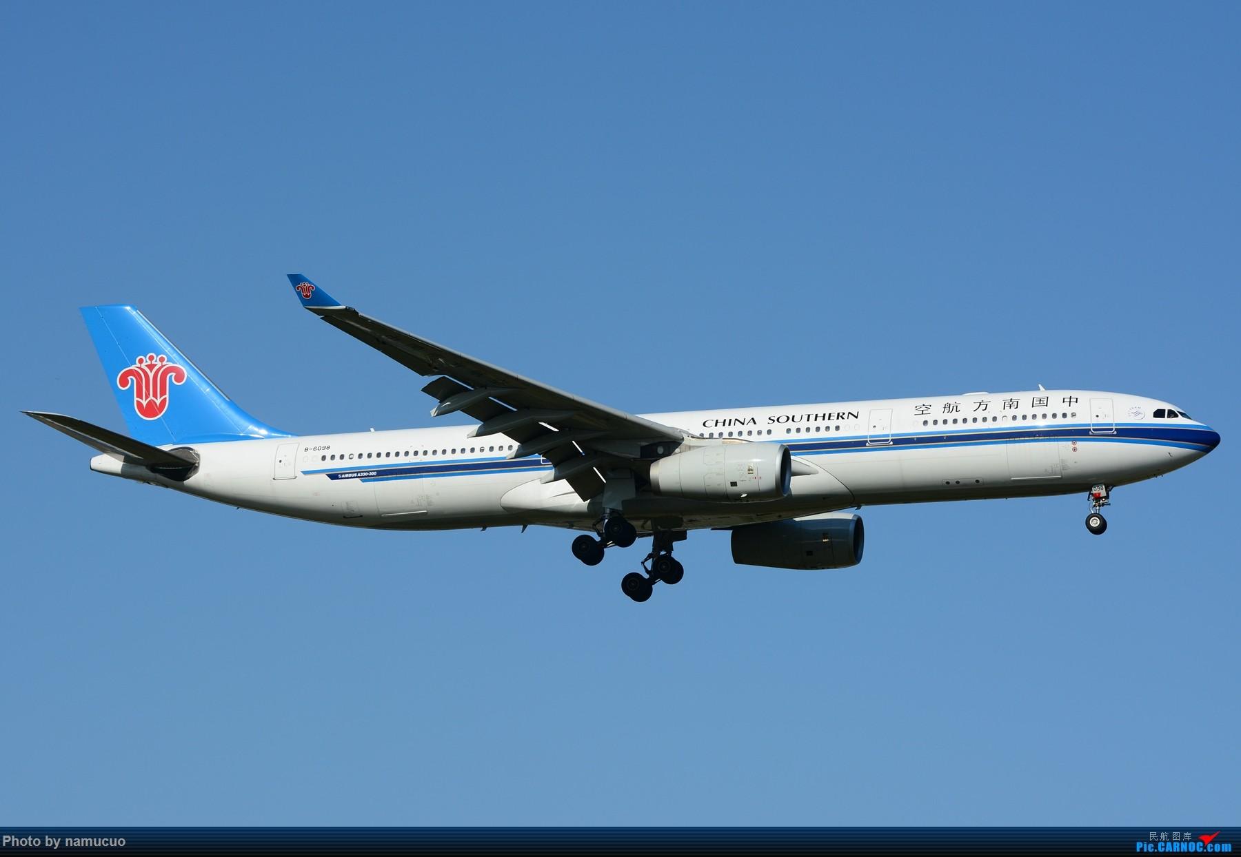 Re:[原创]【PEK】【多图】蓝天下的大飞机们,5.15跑遍首都三条跑道 AIRBUS A330-300 B-6098