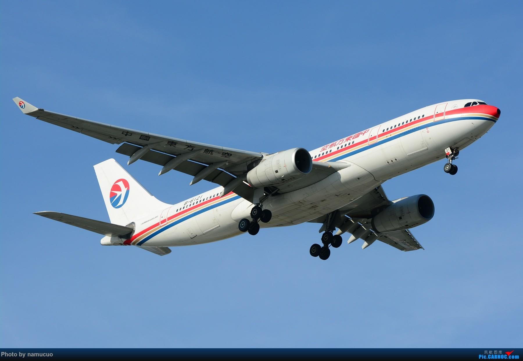 Re:[原创]【PEK】【多图】蓝天下的大飞机们,5.15跑遍首都三条跑道 AIRBUS A330-200 B-6121