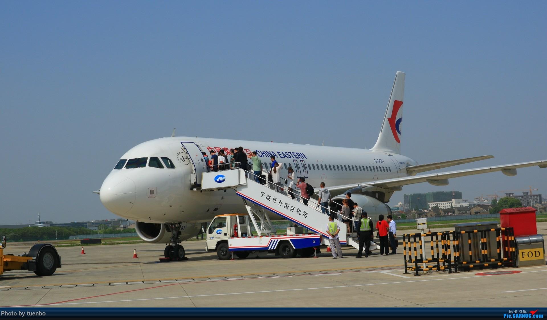 Re:[原创]宁波栎社机场随拍 AIRBUS A320  宁波机场