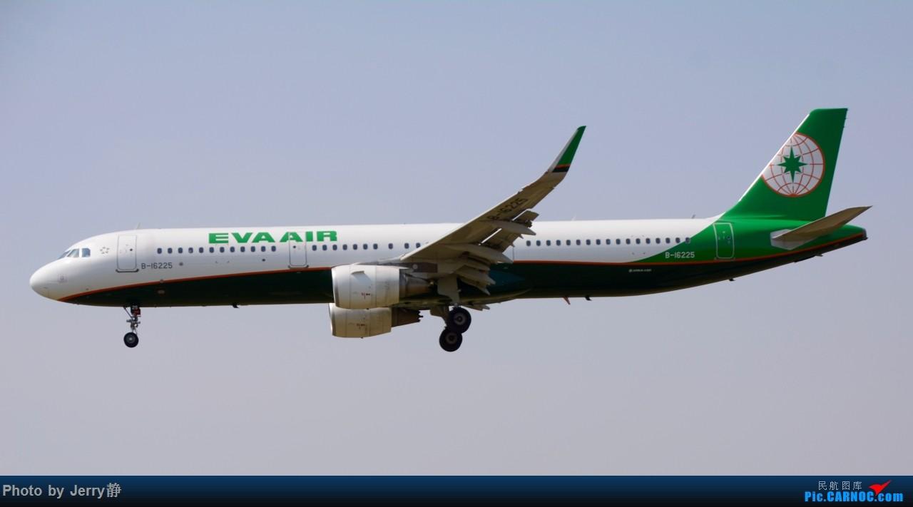 [原创][SHE]5.3沈阳桃仙机场拍机,第一次拍到长荣 AIRBUS A321-200 B-16225