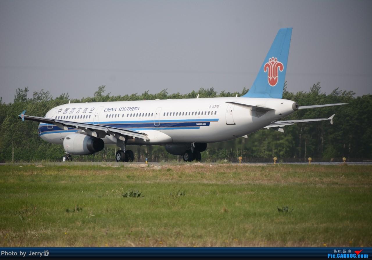Re:[原创][SHE]5.3沈阳桃仙机场拍机,第一次拍到立荣 AIRBUS A321-200 B-6270