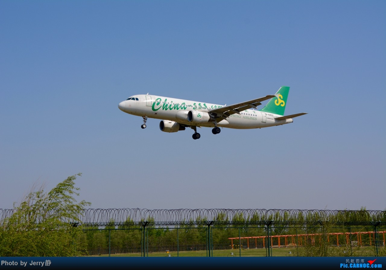 Re:[原创][SHE]5.3沈阳桃仙机场拍机,第一次拍到立荣 AIRBUS A320-200 B-6852