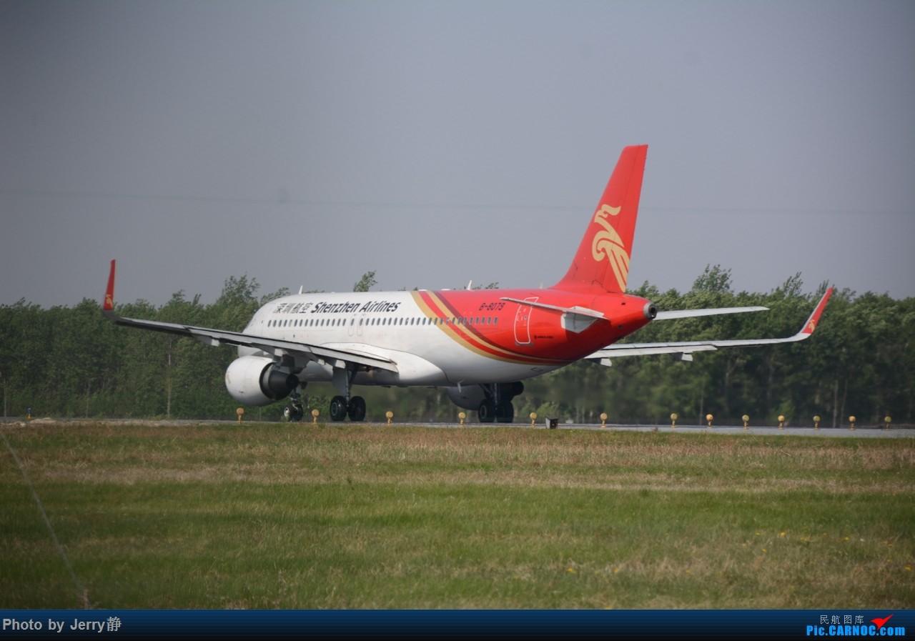 Re:[原创][SHE]5.3沈阳桃仙机场拍机,第一次拍到立荣 AIRBUS A320-200 B-8079