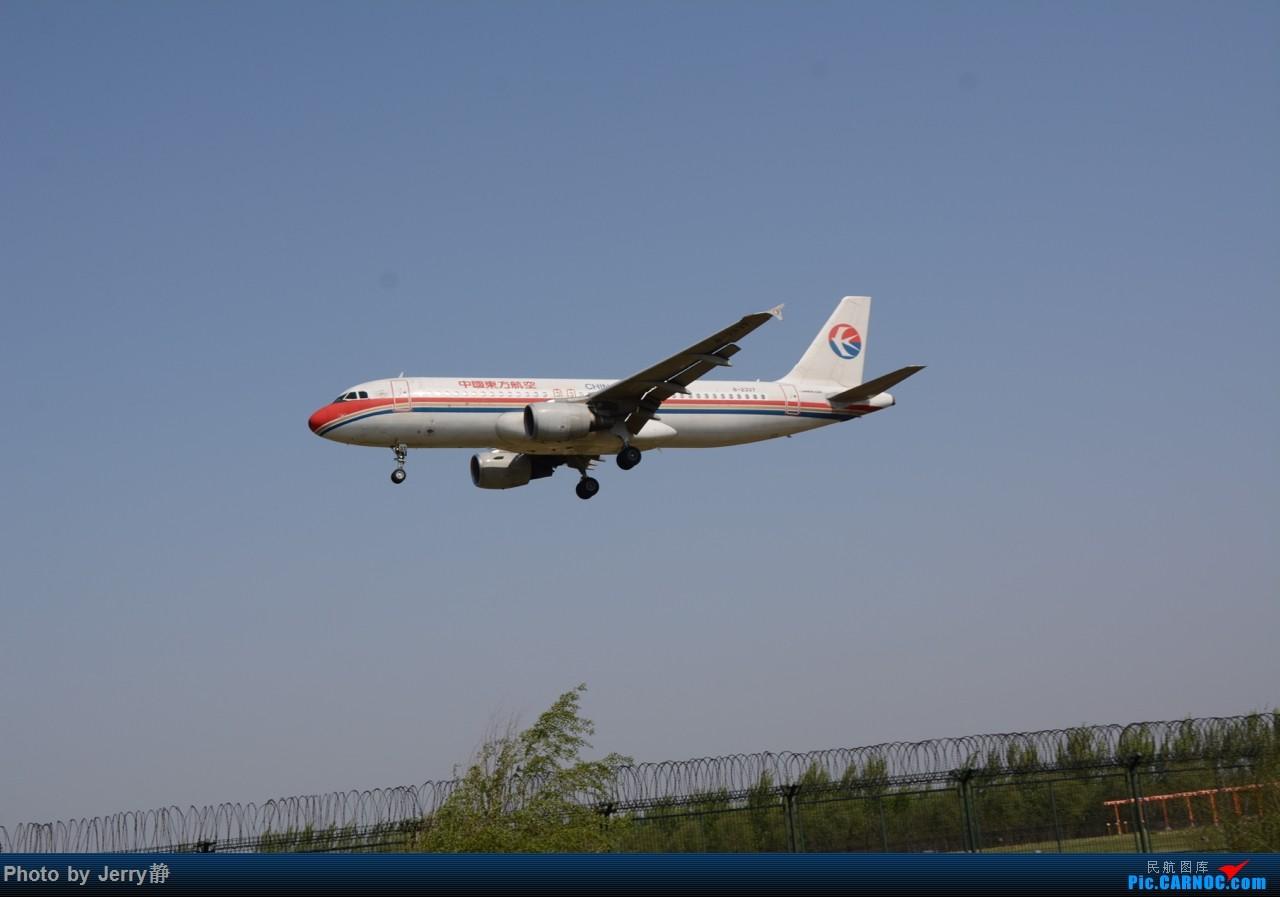 Re:[原创][SHE]5.3沈阳桃仙机场拍机,第一次拍到立荣 AIRBUS A320-200 B-2337