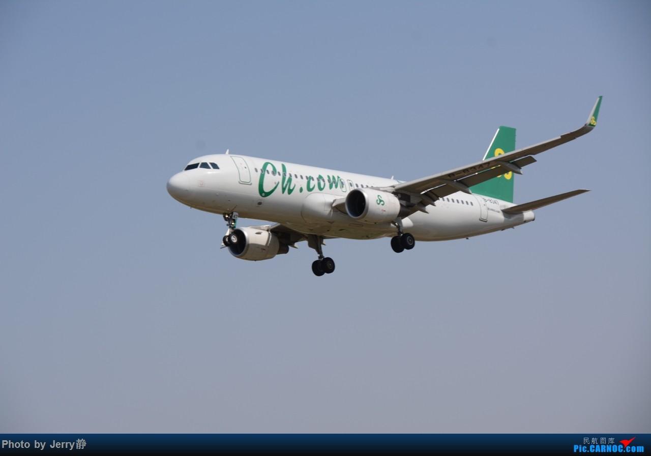 Re:[原创][SHE]5.3沈阳桃仙机场拍机,第一次拍到立荣 AIRBUS A320-200 B-8347