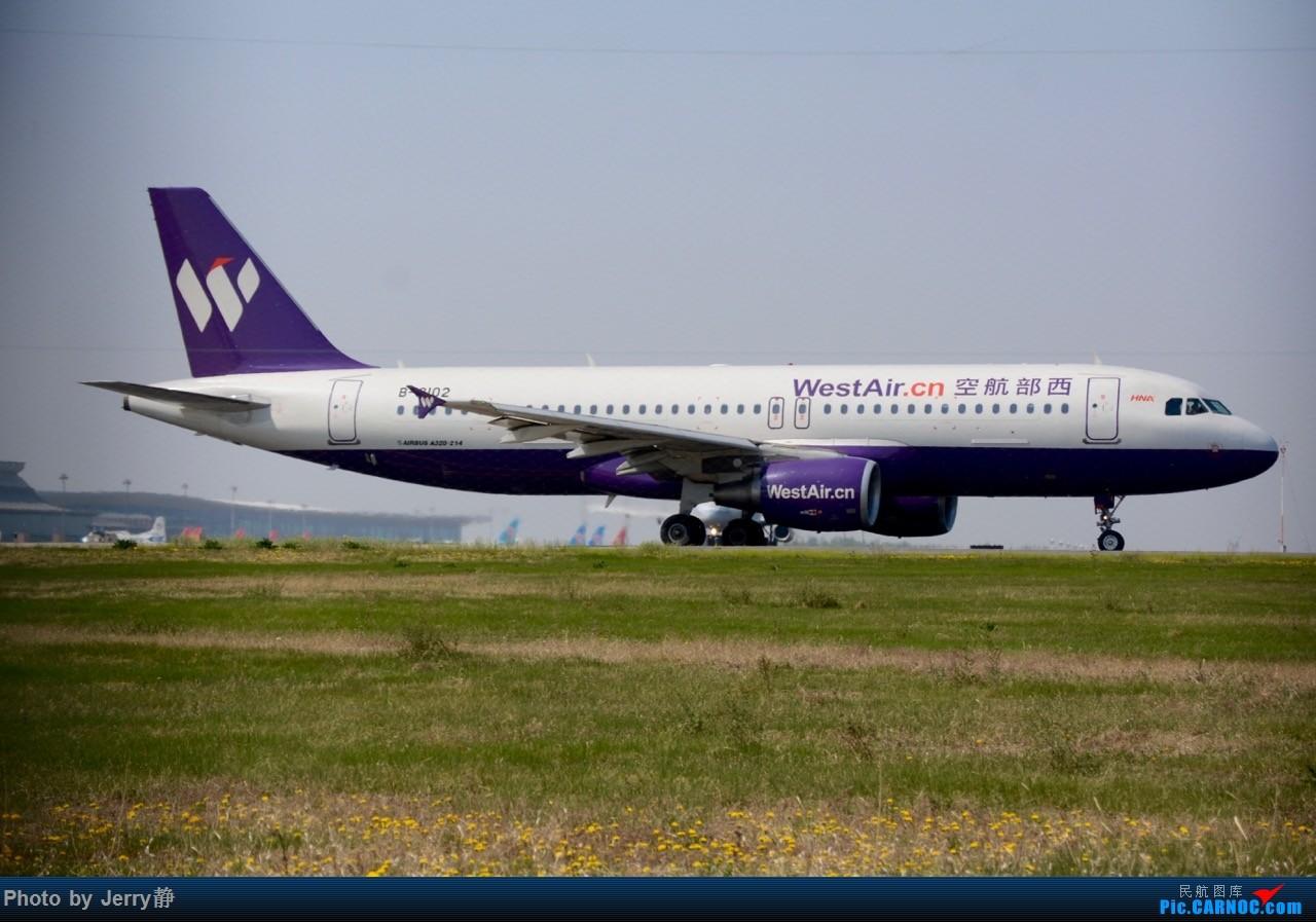 Re:[原创][SHE]5.3沈阳桃仙机场拍机,第一次拍到立荣 AIRBUS A320-200 B-8102
