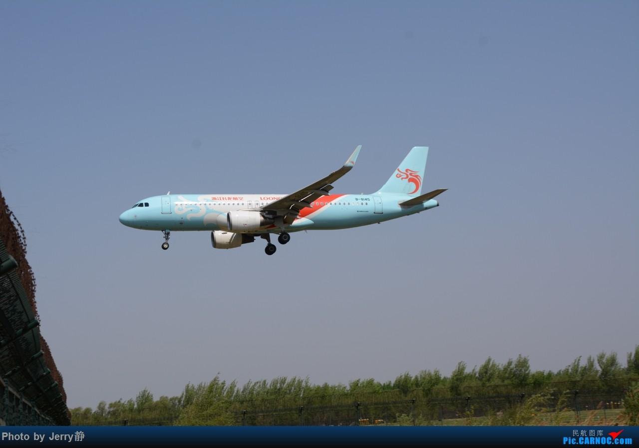 Re:[原创][SHE]5.3沈阳桃仙机场拍机,第一次拍到立荣 AIRBUS A320-200 B-8145
