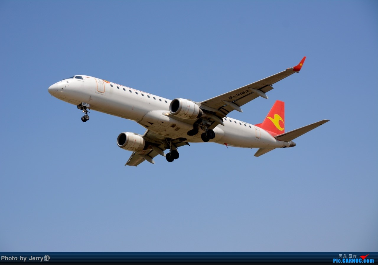 Re:[原创][SHE]5.3沈阳桃仙机场拍机,第一次拍到立荣 EMBRAER E-190 B-3162