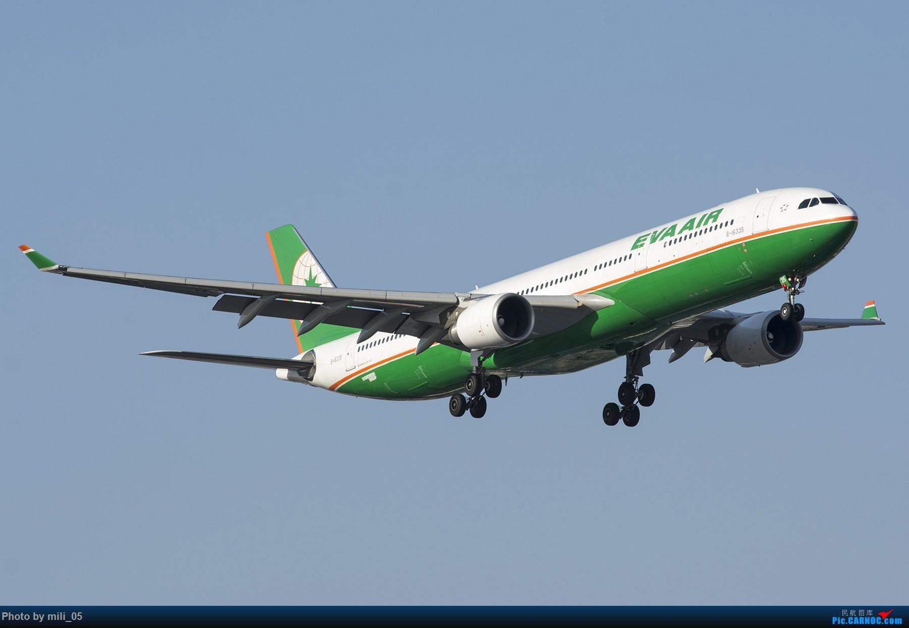 [原创][SHA] A330飞机45度仰视系列 AIRBUS A330-300 B-18308 中国上海虹桥国际机场