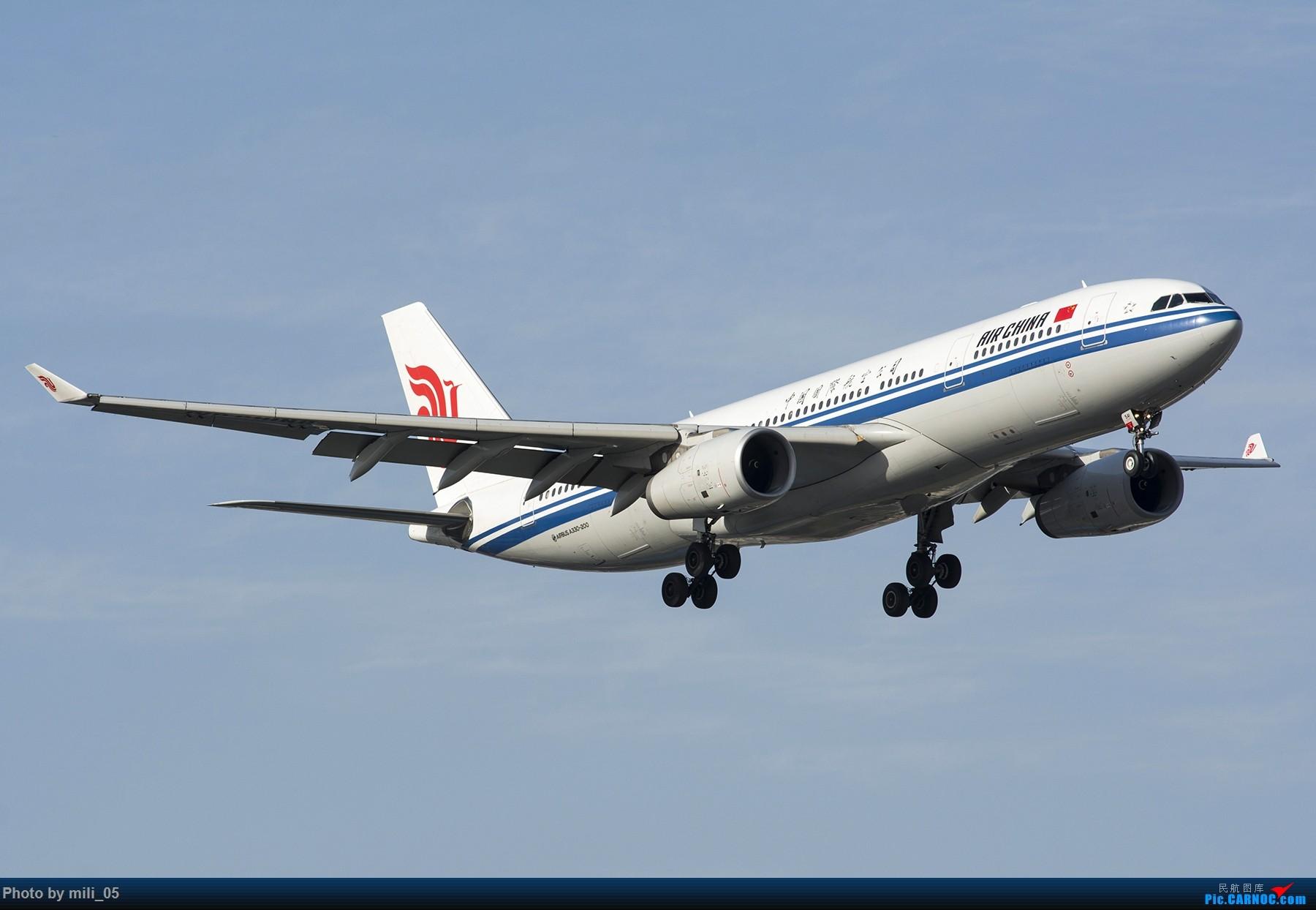 Re:[原创][SHA] A330飞机45度仰视系列 AIRBUS A330-200 B-6541 中国上海虹桥国际机场