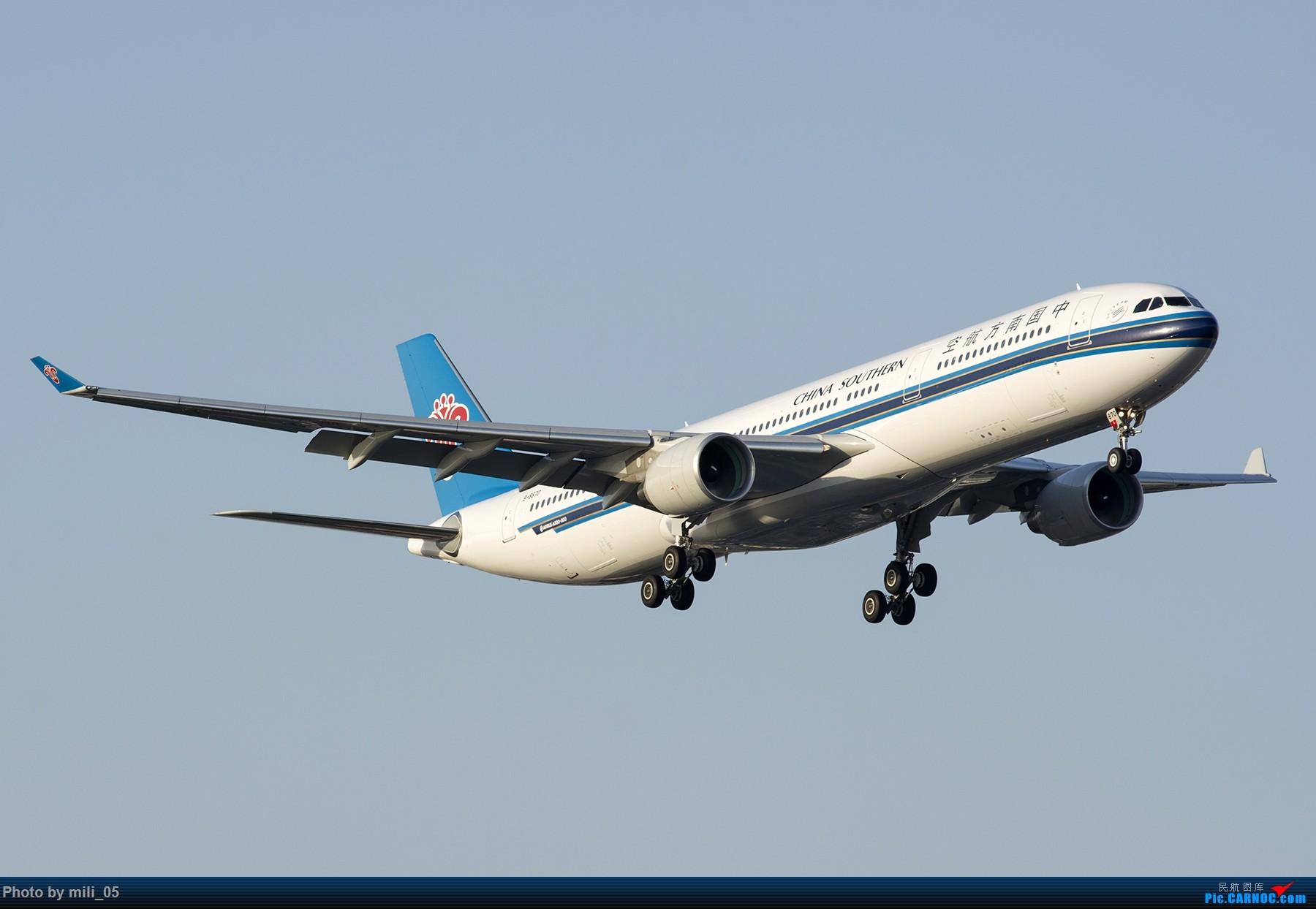 Re:[原创][SHA] A330飞机45度仰视系列 AIRBUS A330-300 B-8870 中国上海虹桥国际机场
