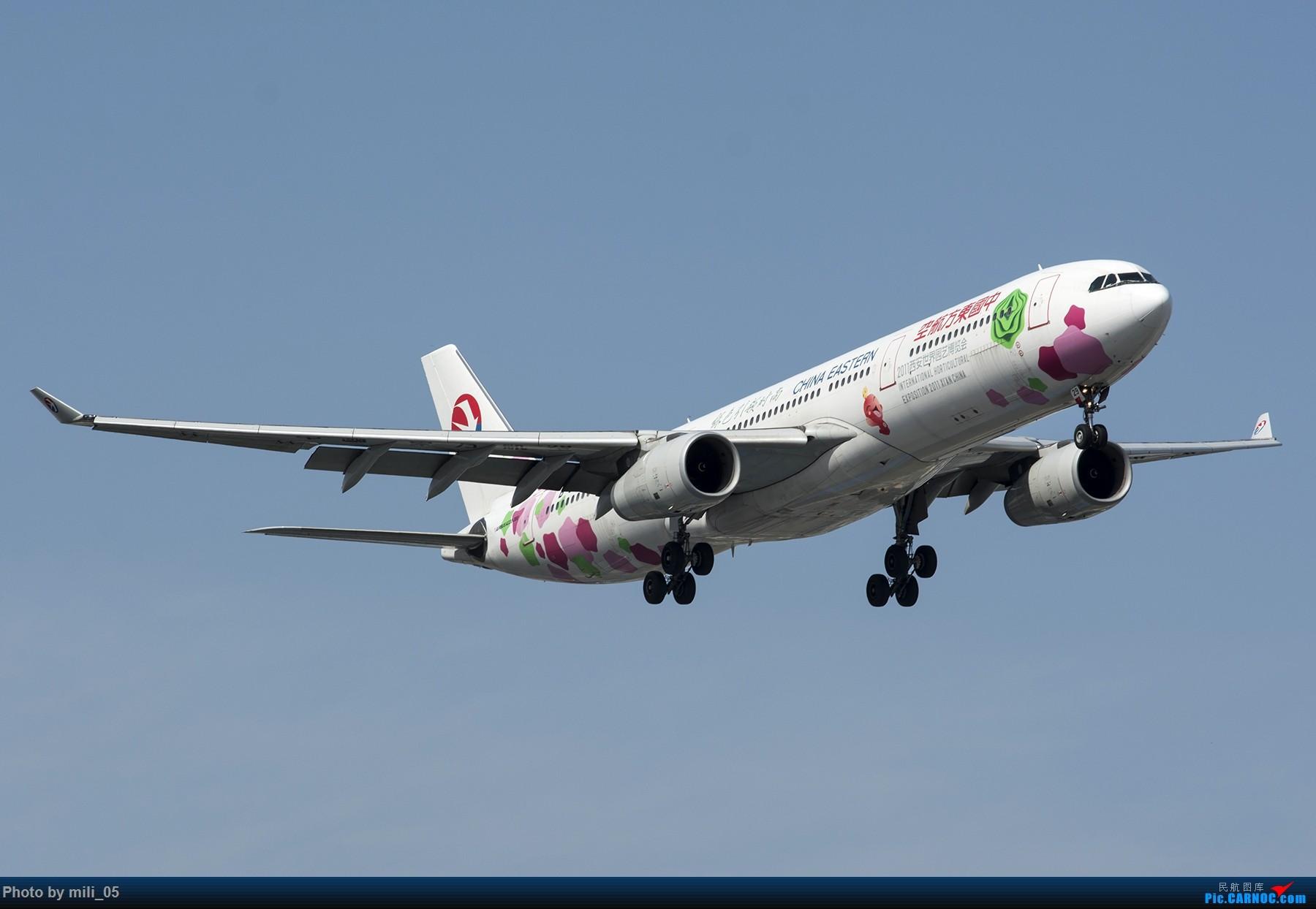 Re:[原创][SHA] A330飞机45度仰视系列 AIRBUS A330-300 B-6129 中国上海虹桥国际机场