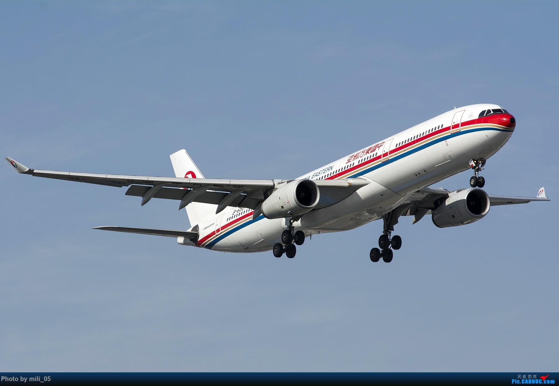 Re:[原创][SHA] A330飞机45度仰视系列 AIRBUS A330-300 B-6501 中国上海虹桥国际机场
