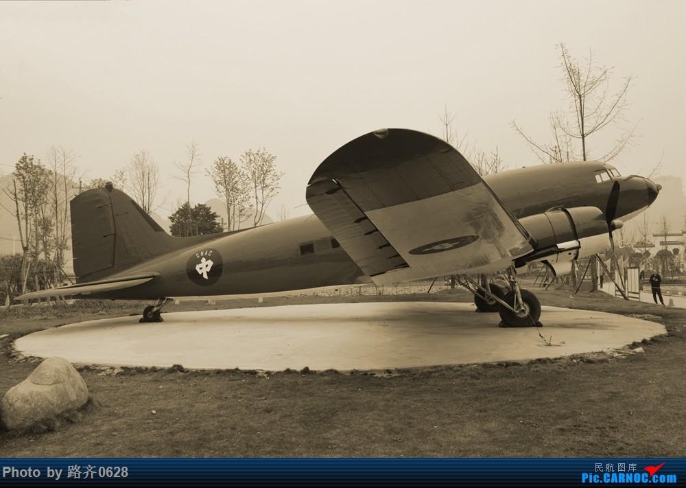 老飞机 C-47 无 广西桂林