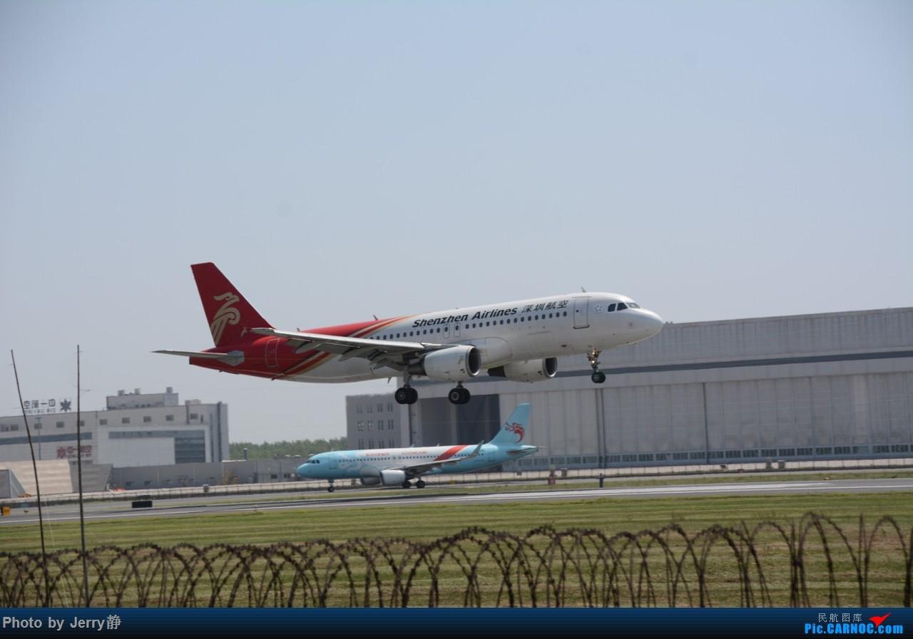 Re:[原创][SHE]5.3沈阳桃仙机场拍机,第一次拍到立荣 AIRBUS A320-200 B-6567