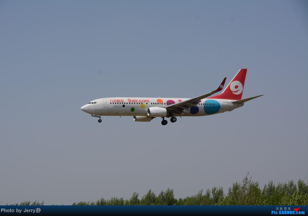 Re:[SHE]5.3沈阳桃仙机场拍机,第一次拍到立荣 BOEING 737-800 B-1553