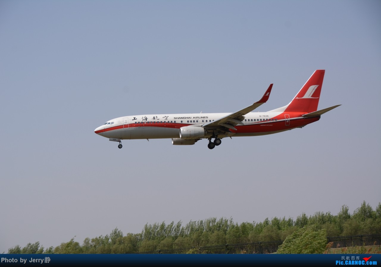 Re:[原创][SHE]5.3沈阳桃仙机场拍机,第一次拍到立荣 BOEING 737-800 B-7638