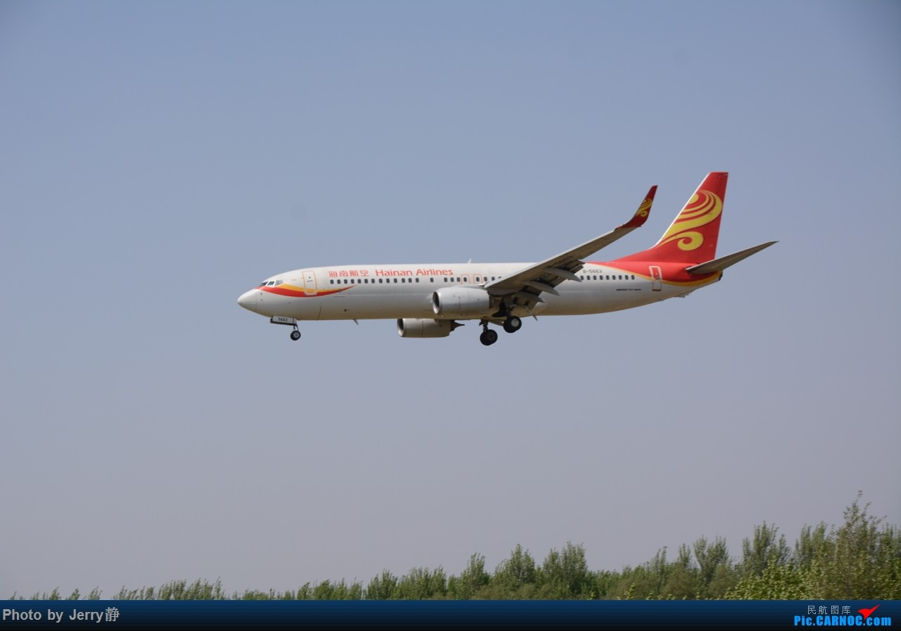 Re:[SHE]5.3沈阳桃仙机场拍机,第一次拍到立荣 BOEING 737-800 B-5663
