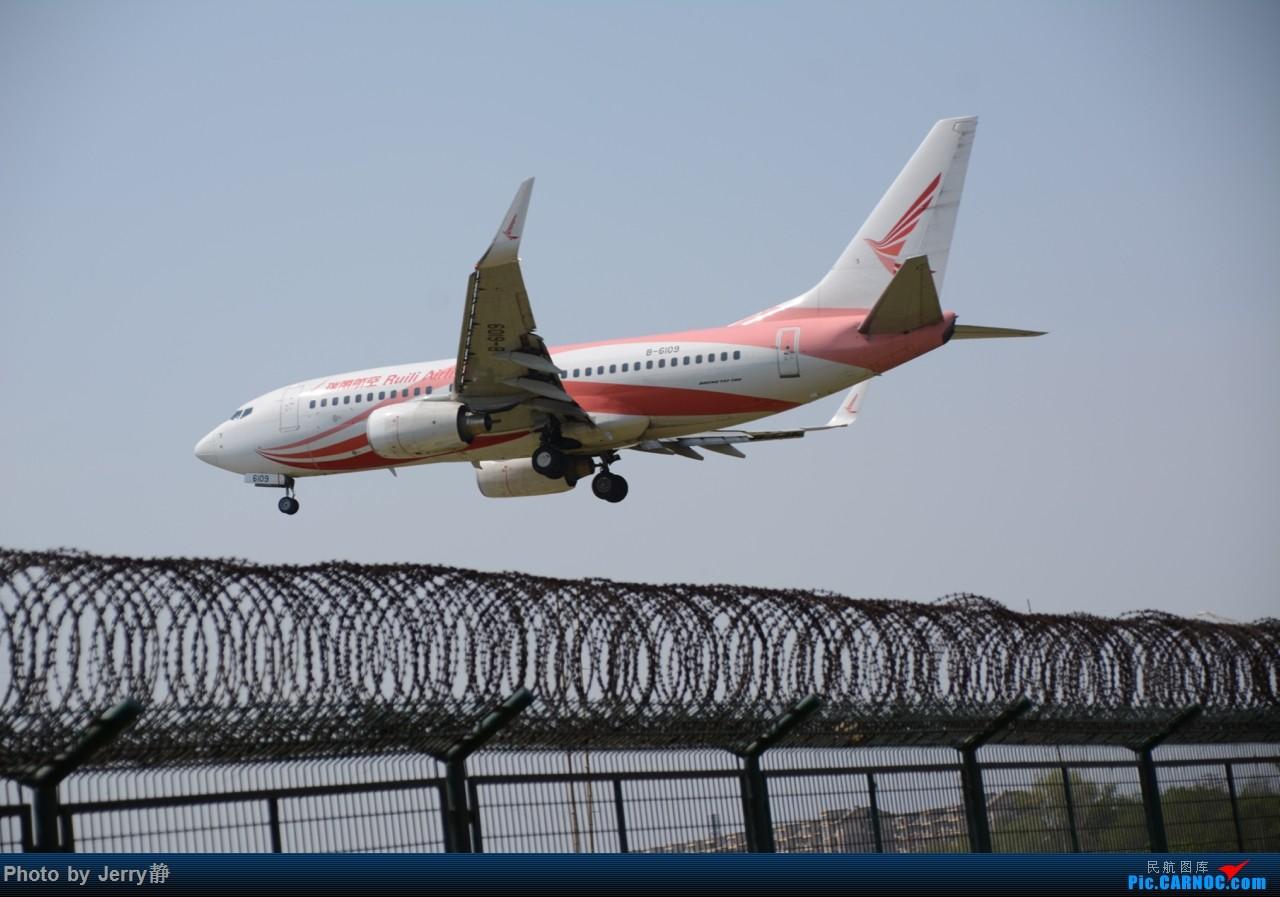 Re:[SHE]5.3沈阳桃仙机场拍机,第一次拍到立荣 BOEING 737-700 B-6109