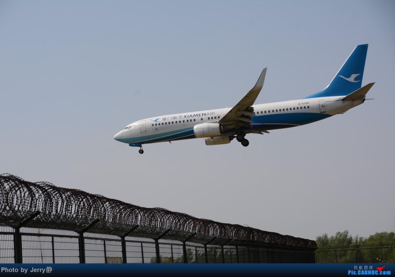 Re:[原创][SHE]5.3沈阳桃仙机场拍机,第一次拍到立荣 BOEING 737-800 B-5790