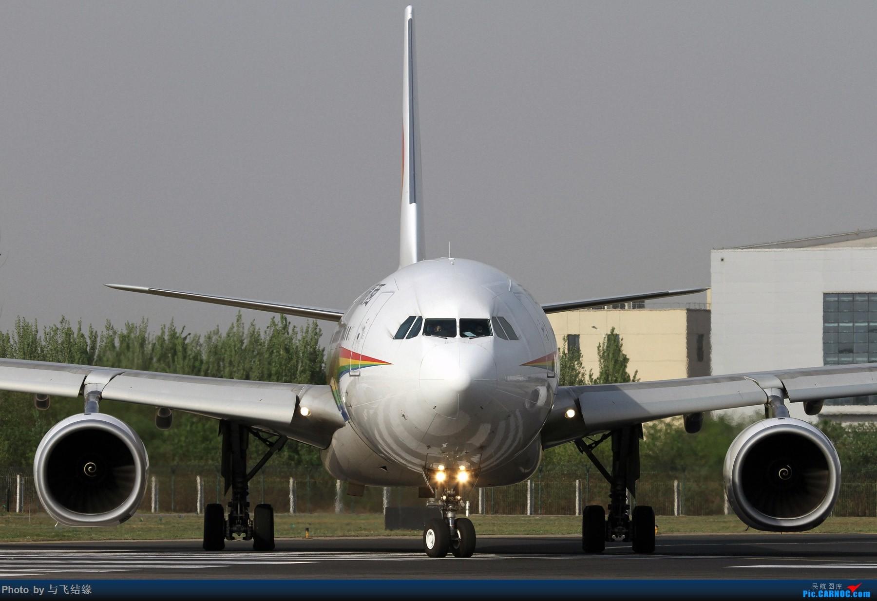 Re:[原创]西藏航空Airbus A330-200,B-8420组图。 AIRBUS A330-200 B-8420 中国北京首都国际机场