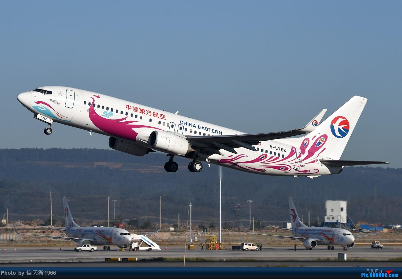 """[原创]不是所有的飞机都可以叫""""中国千嫁""""都可以喷涂1000th BOEING AIRPLANE FOR CHINA"""