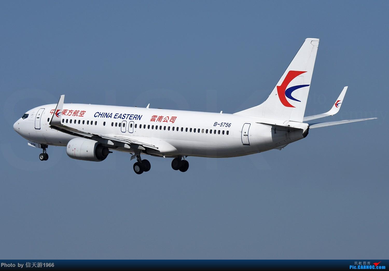 "Re:[原创]【信天游1966的影像】不是所有的飞机都可以叫""中国千嫁""都可以喷涂1000th BOEING AIRPLANE FOR CHINA"