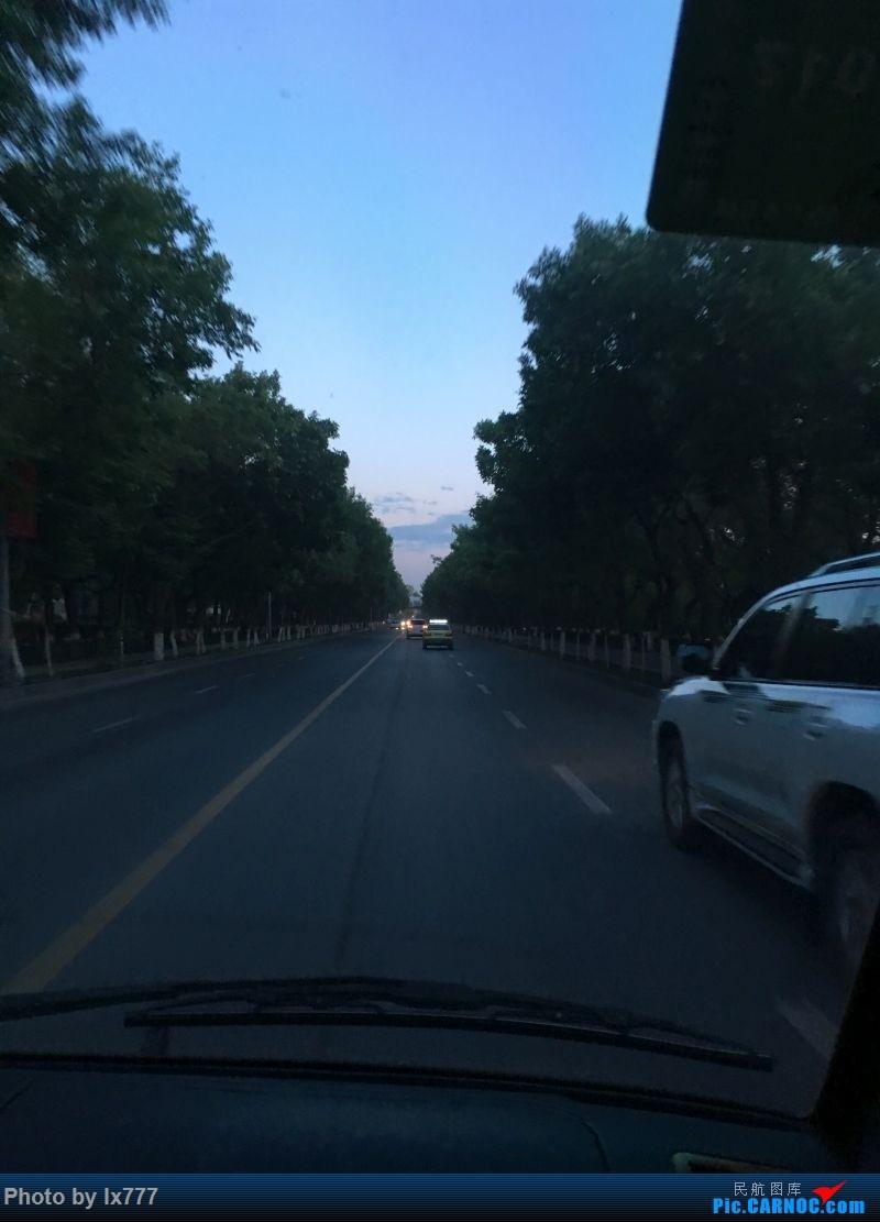 Re:[原创]一个梦让我去新疆寻玉,顺便体验了CZ的两位老臣子!