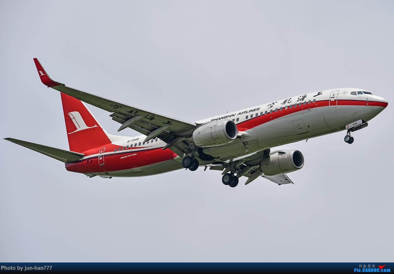 [原创]好天PVG拍机 BOEING 737-800 B-1948