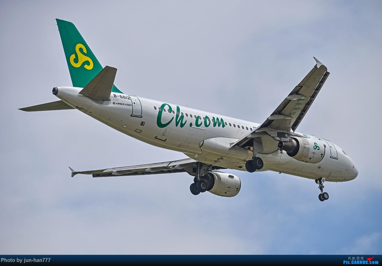 Re:[原创]好天PVG拍机 AIRBUS A320-200 B-6612