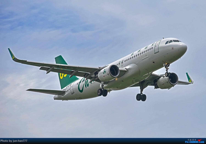 Re:[原创]好天PVG拍机 AIRBUS A320-200 B-6751