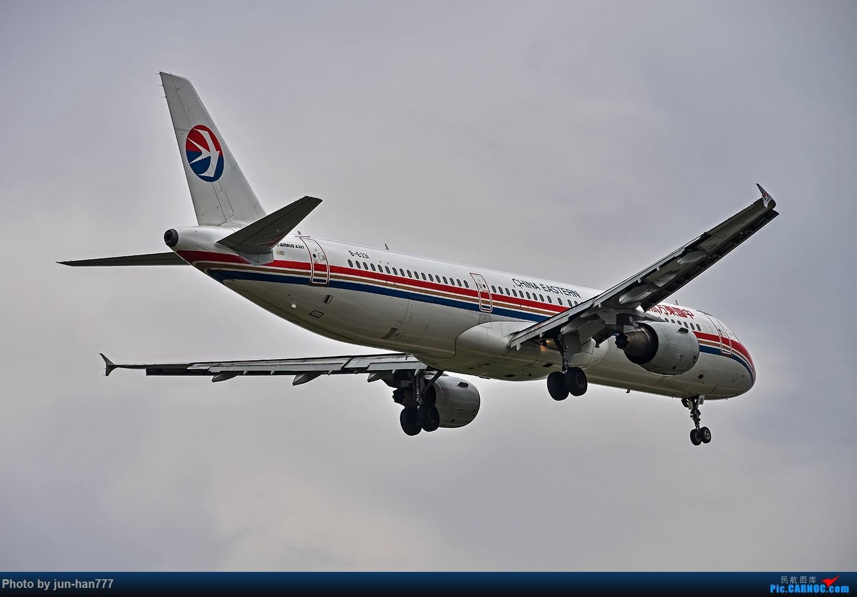 Re:[原创]PVG 东家的321连拍 AIRBUS A321-200 B-6331