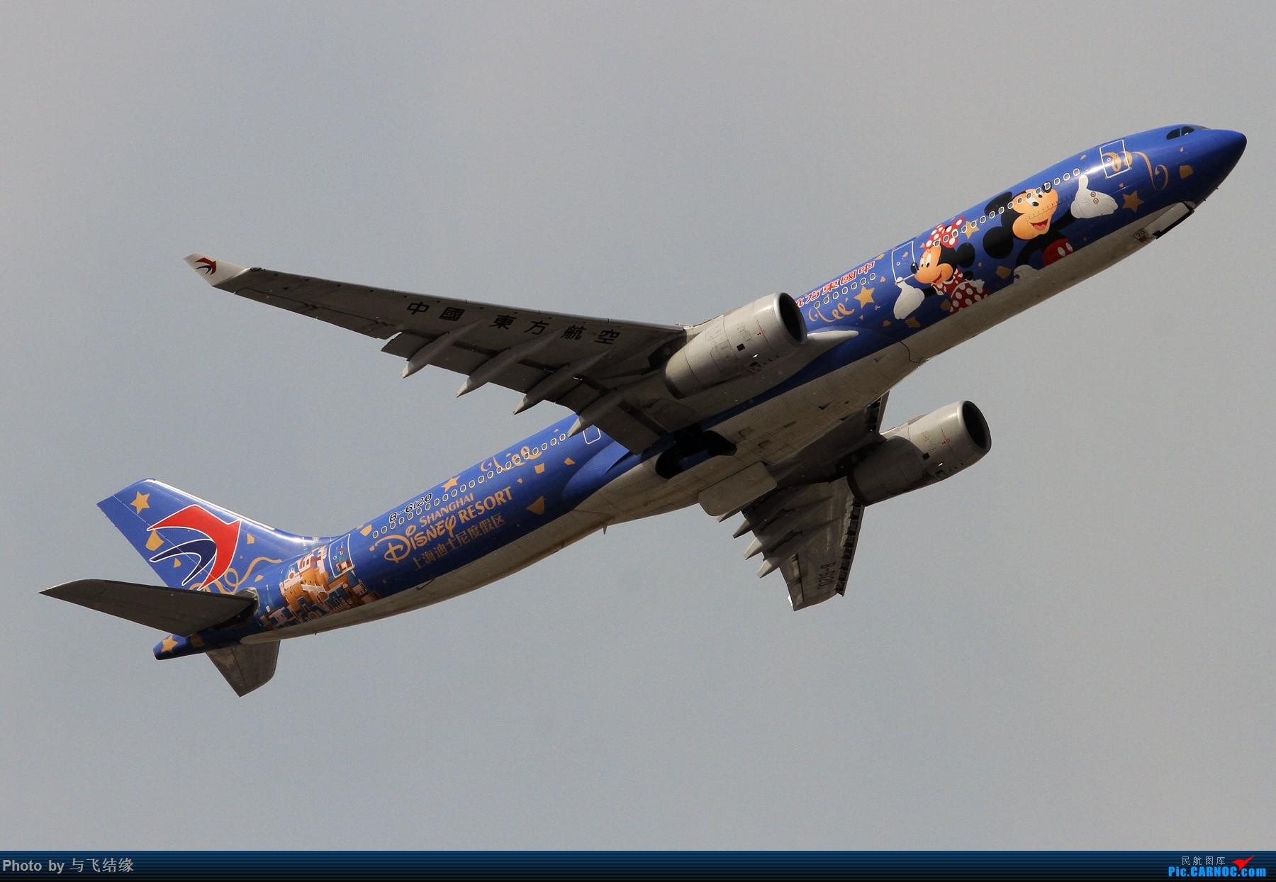 """Re:[原创]东航""""上海迪士尼度假区""""彩绘B-6120靓图! AIRBUS A330-300 B-6120 中国北京首都国际机场"""