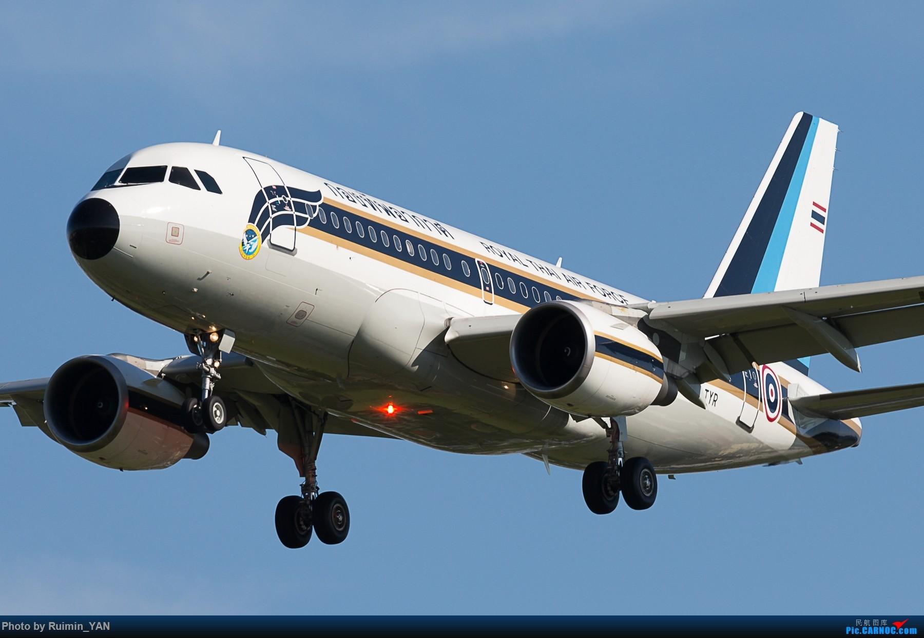 [原创]【PEK】【砖机】泰国副总理兼国防部长巴维访华 泰国皇家空军(RTAF, Royal Thai Air Force) HS-TYR A319CJ AIRBUS A319-115CJ HS-TYR 中国北京首都国际机场