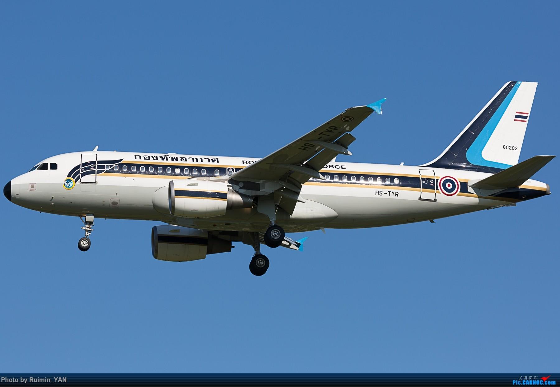 Re:[原创]【PEK】【砖机】泰国副总理兼国防部长巴维访华 泰国皇家空军(RTAF, Royal Thai Air Force) HS-TYR A319CJ AIRBUS A319-115CJ HS-TYR 中国北京首都国际机场
