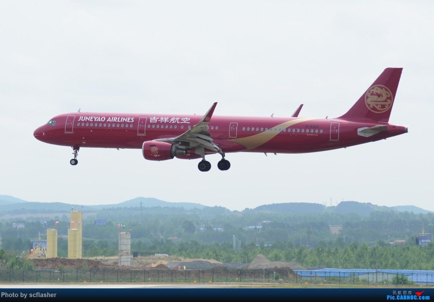 Re:【CGQ】偶遇中国气象局新舟60人工降雨飞机 AIRBUS A321-200 B-8068 中国长春龙嘉国际机场