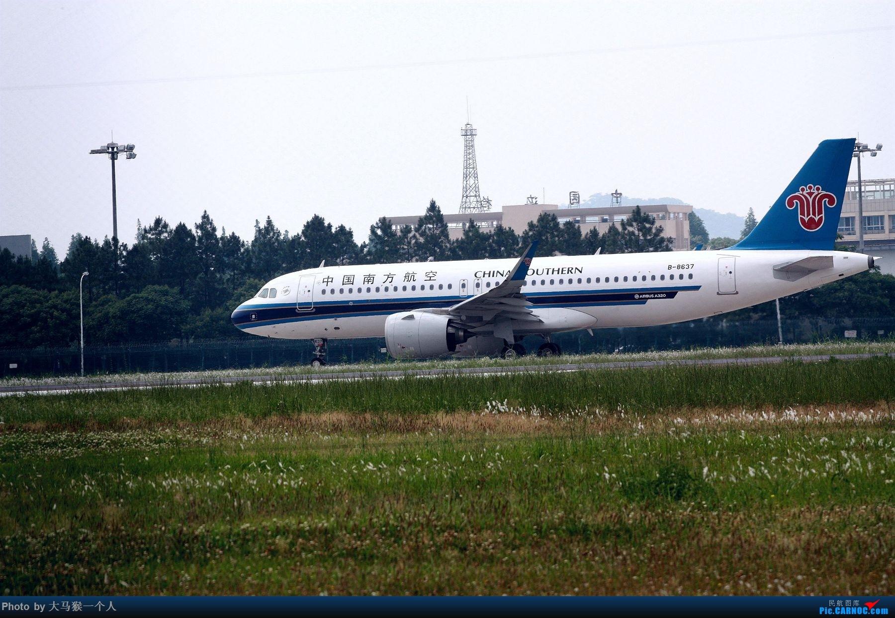 [原创]摄影小白初次尝试 AIRBUS A320NEO B-8637 杭州萧山机场