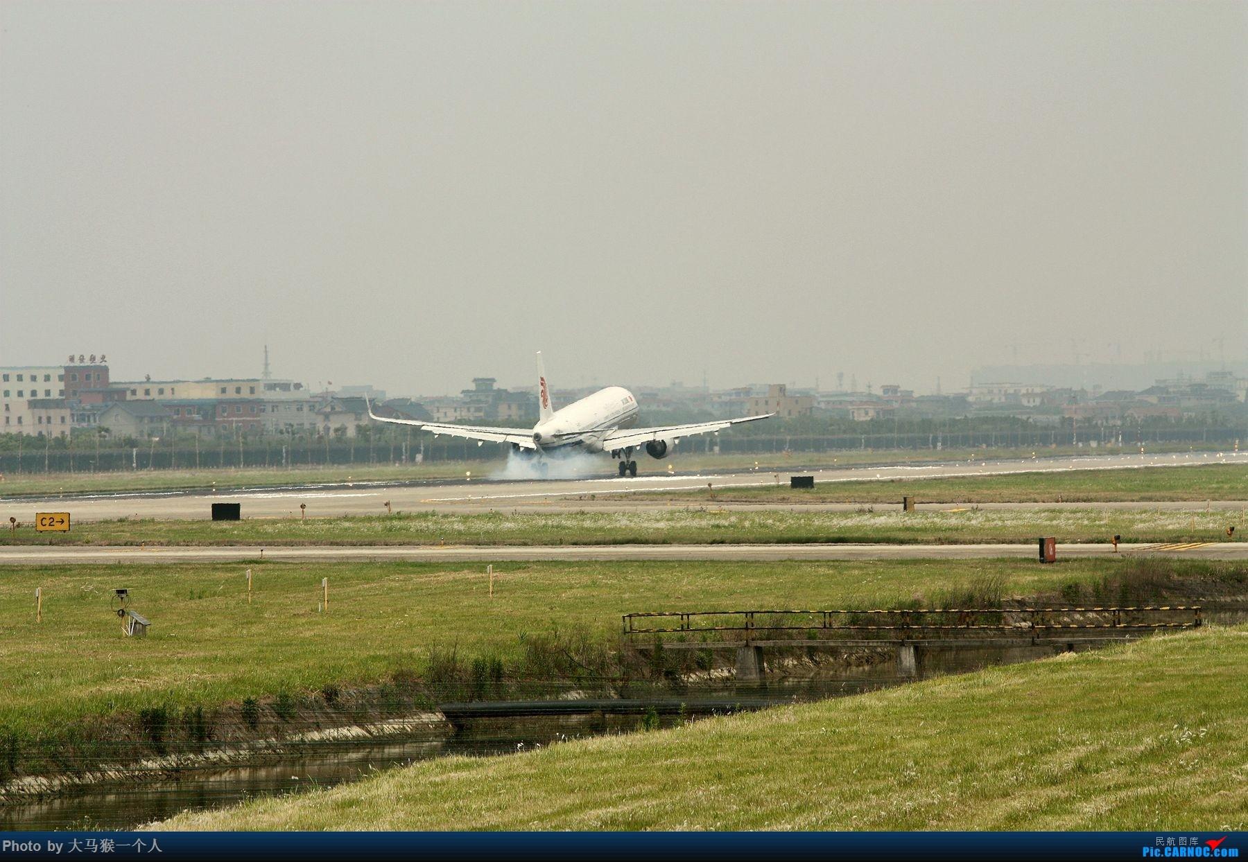 Re:[原创]摄影小白初次尝试 AIRBUS A321-200 B-1638
