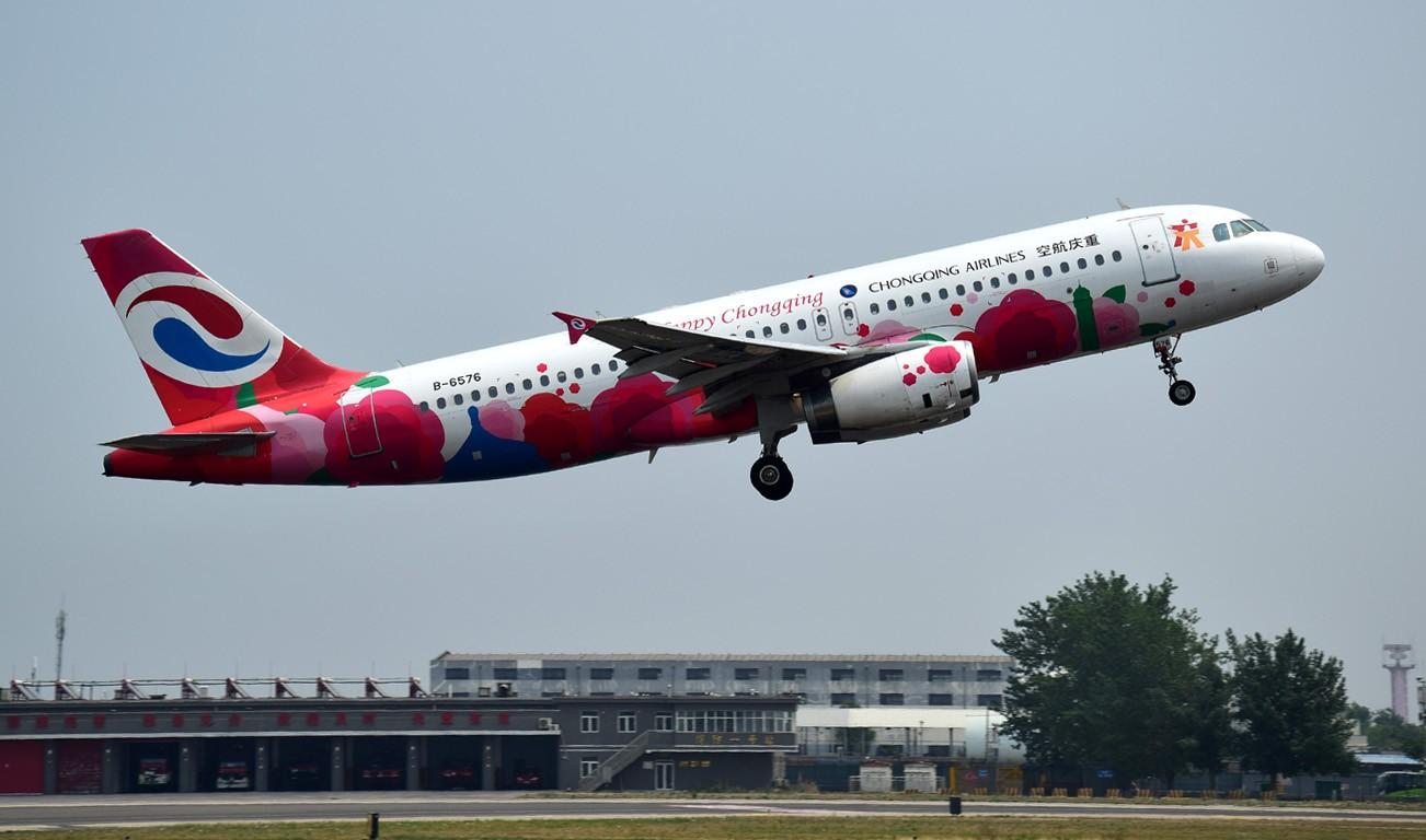 [原创]天气不太好之十八右跑道,有复飞,有重开反推,还遇到一位飞行员的父亲…… AIRBUS A320-200 B-6576 中国北京首都国际机场
