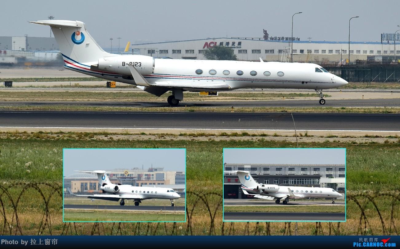 Re:[原创]天气不太好之十八右跑道 GULFSTREAM G550 B-8123 中国北京首都国际机场